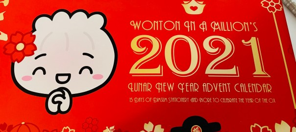 Wonton in a Million's 2021 Lunar New Year Advent Calendar